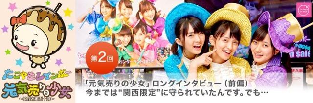 t2015_05_19_a_TSUTAYA_music01