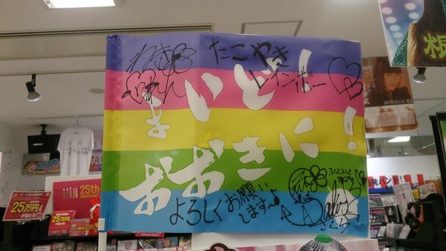 t2015_05_20_a_HMV_Osaka07