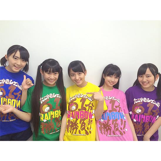 【たこやきレインボー】61分レインボー勝負Tシャツ10