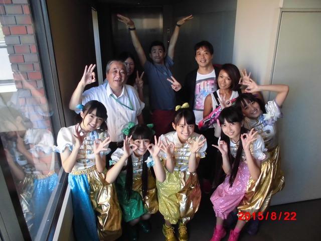 t2015_08_24_a_hi_kudo03