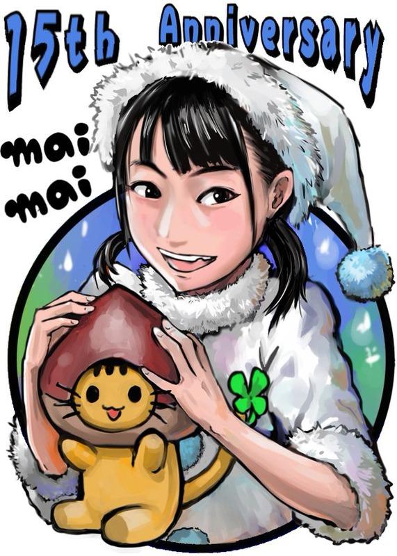 t2016_01_05_a_uri_hakama01