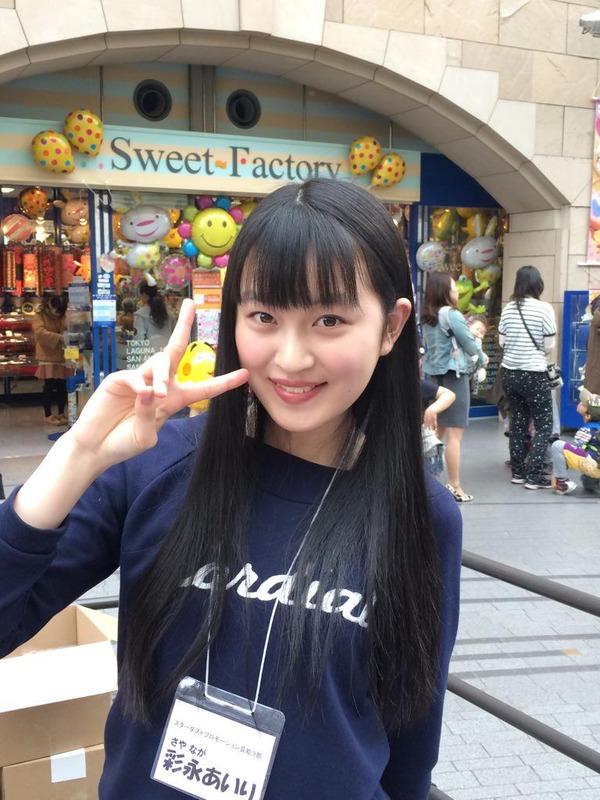 t2015_03_29_a_taco_staff11
