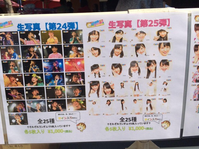 t2015_04_26_a_taco_staff07