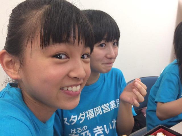 t2015_05_16_a_sdfukuokagirls04