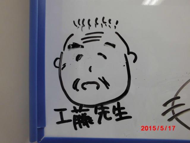 t2015_05_18_a_hi_kudo04