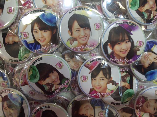 m2015_05_02_a_HMV_Osaka01