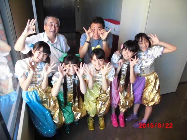 t2015_08_24_a_hi_kudo02
