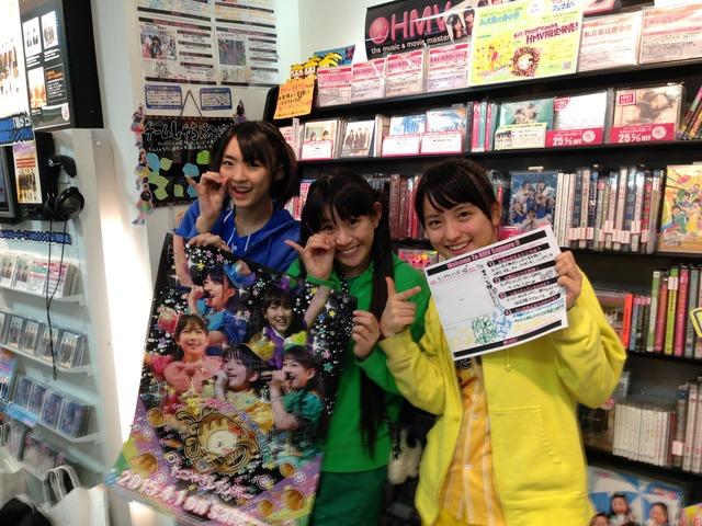 t2015_03_28_a_HMV_Sapporo01