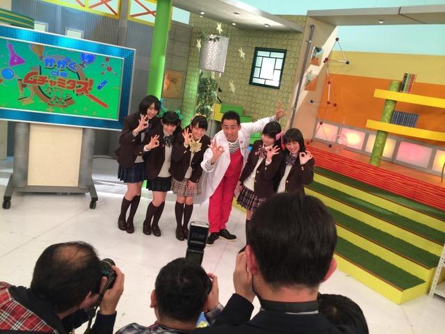 t2015_03_23_taco_staff01