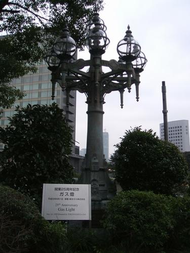 「紀尾井坂とガス燈」(浦田先生)