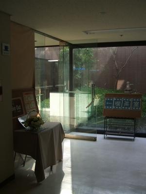 「喫茶室」(浦田先生)