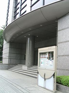 「紀尾井ホール」(浦田先生)