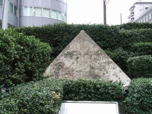「ピラミッドのキャップストーン」(浦田先生)