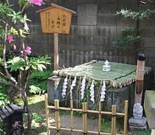 於岩稲荷田宮神社2(浦田先生)