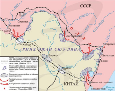 area-Sino-Soviet conflict