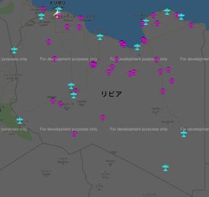 リビアの空港