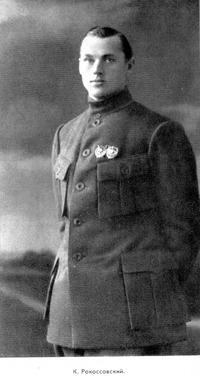 young-Rokossovsky