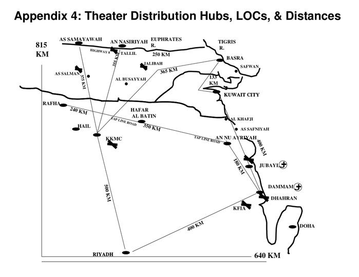 添付4_Operational logistics-54
