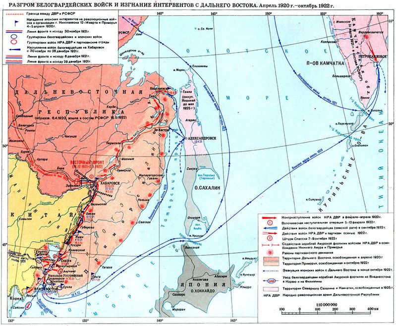 日本軍の沿海州、樺太出兵_1920~1922