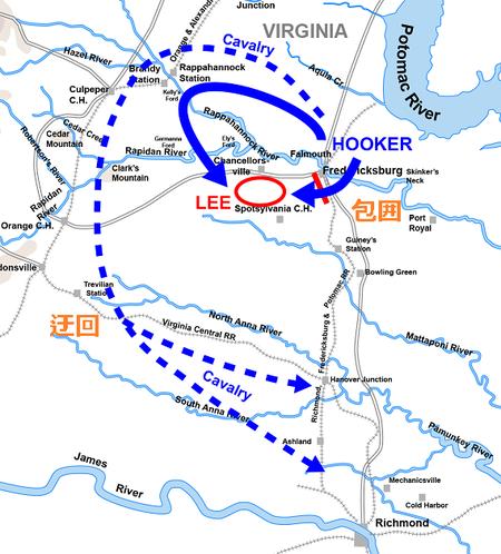 Chancellorsville_Hooker's_Plan