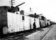 満州装甲列車