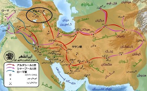 Map_of_Ardashir_&_shapur's_campaign