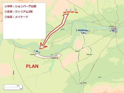 Battle of the Boyne_迂回企図