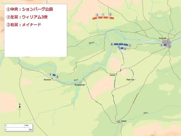 Battle of the Boyne_初期配置概略