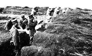 塹壕1929