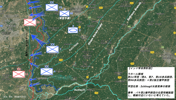 インド第11軍団攻勢計画