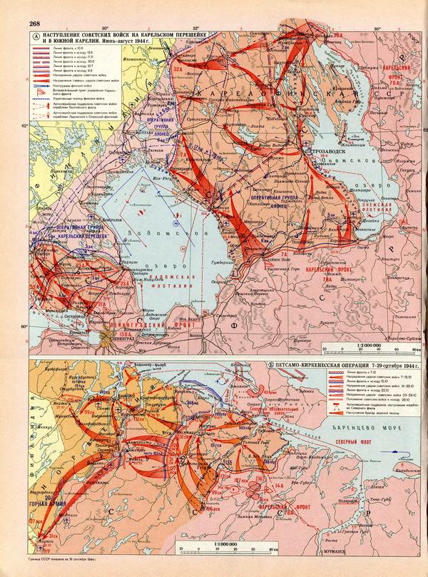 soviet offensive to  finland