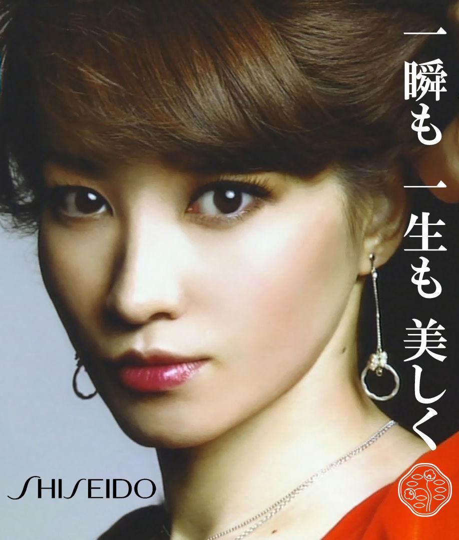 中村慶子の画像 p1_38
