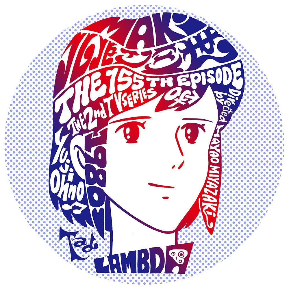 000a_maki_oyamada_TAD