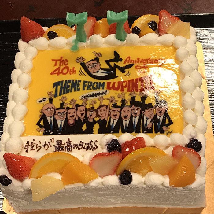 0000a_cake
