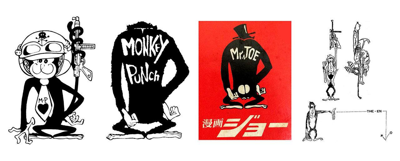 0000_monkeys