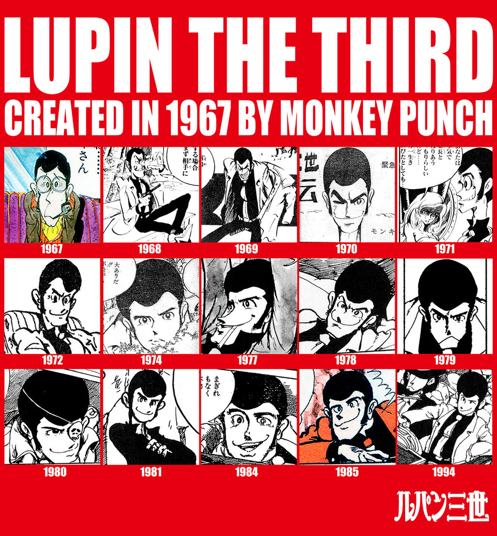 lupin50th_anniversary