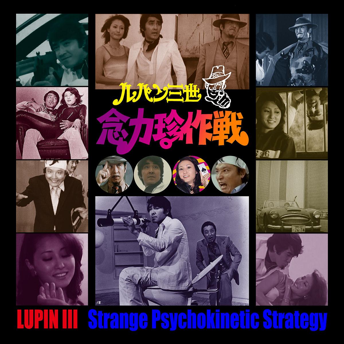 lupin_psychokinetic