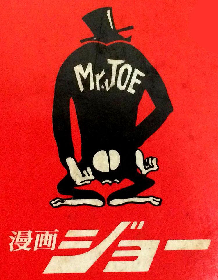 000a_joe1976
