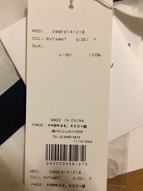 2015-01-02-20-23-08