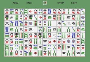 PC無料ゲームの厳選リンク集 : 四川省
