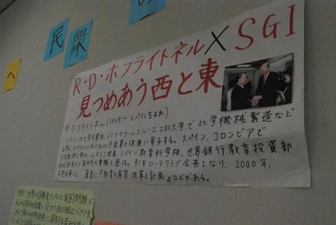 大阪大学 外国語学部 他大学研究会