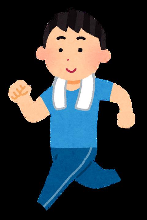 sport_jogging_man