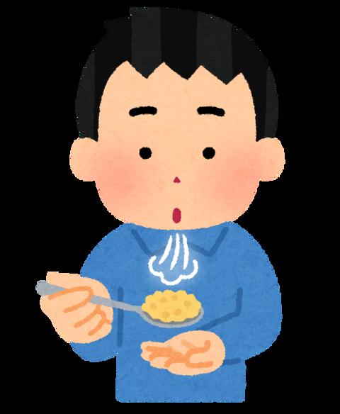 syokuji_atsui_fu-fu_man