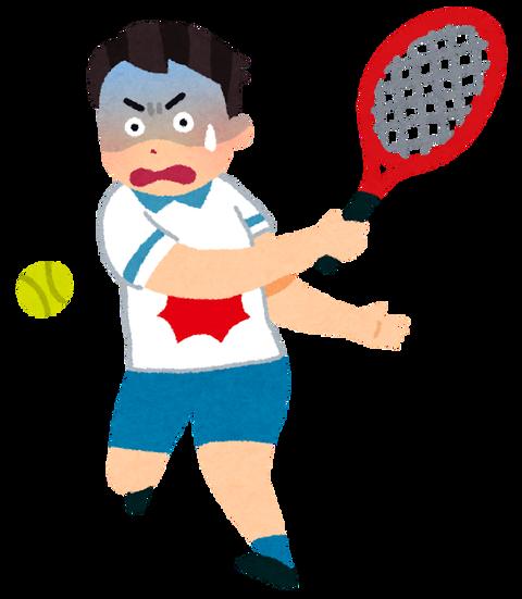 sports_tennis_hiji