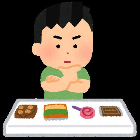 sweets_okashi_erabu_boy
