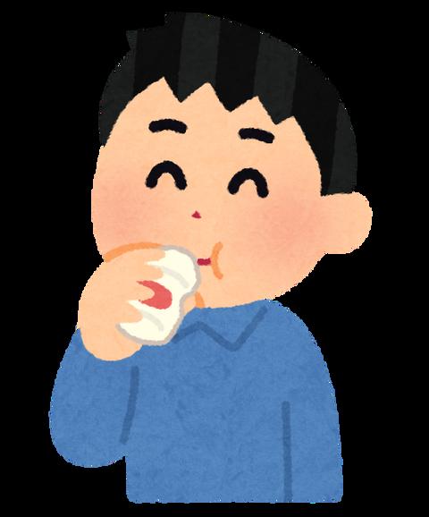 drink_nyuusankin_man