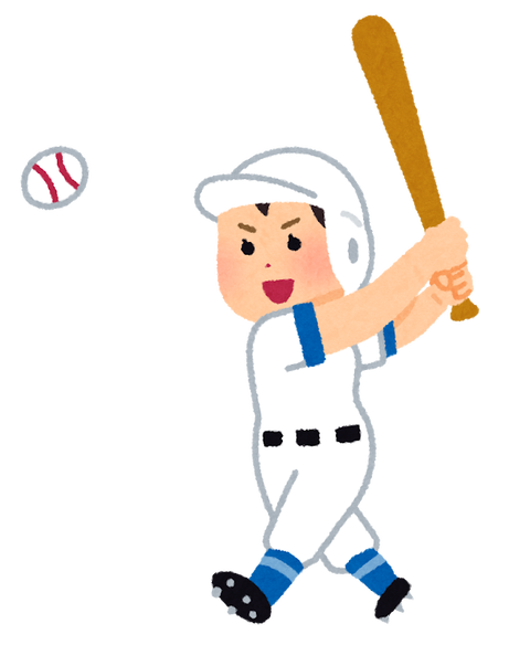 sports_baseball_woman_asia