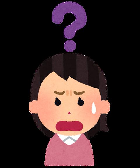 question_head_gakuzen_girl