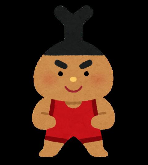 bug_character_kabutomushi