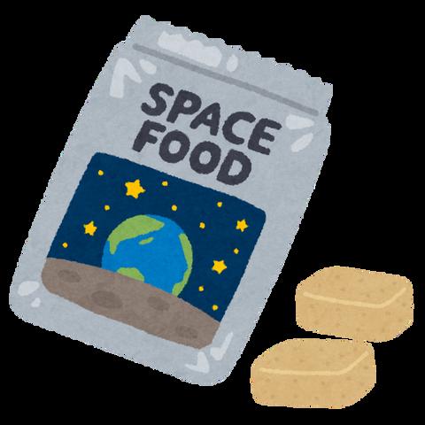 space_food